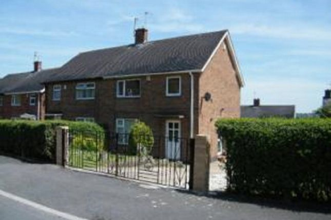Thumbnail Terraced house to rent in Mosswood Crescent, Bestwood Park