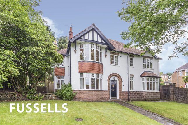 Thumbnail Detached house for sale in Pentwyn Avenue, Blackwood
