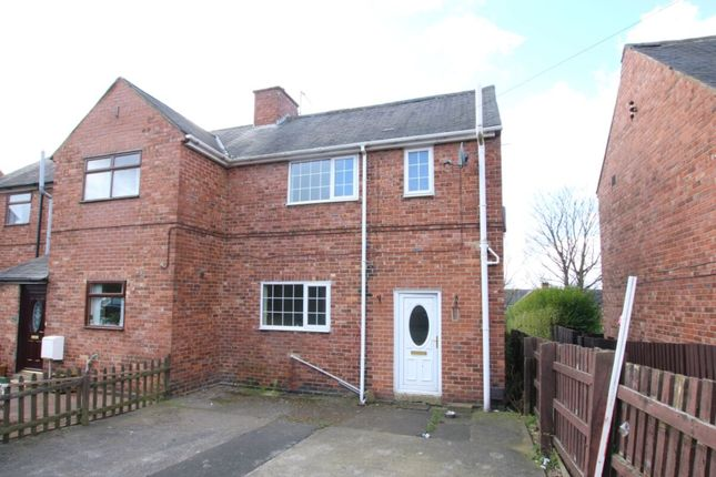 Dennison Crescent, Birtley, Chester Le Street DH3