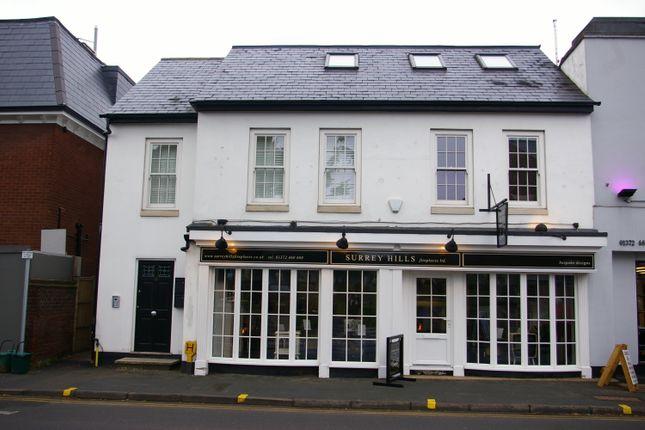 Thumbnail Retail premises to let in Church Street, Esher