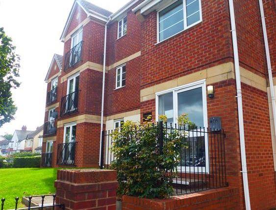 Thumbnail Flat to rent in Sandringham Court, Great Barr, Brimingham