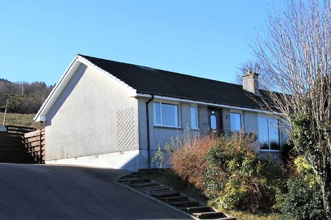 Thumbnail Semi-detached bungalow for sale in Kilduskland Drive, Ardrishaig