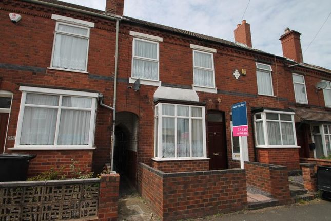 Thumbnail Terraced house to rent in Holt Road, Halesowen, West Midlands