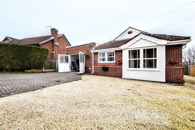 Thumbnail Bungalow for sale in Ashwell Close, Shafton, Barnsley