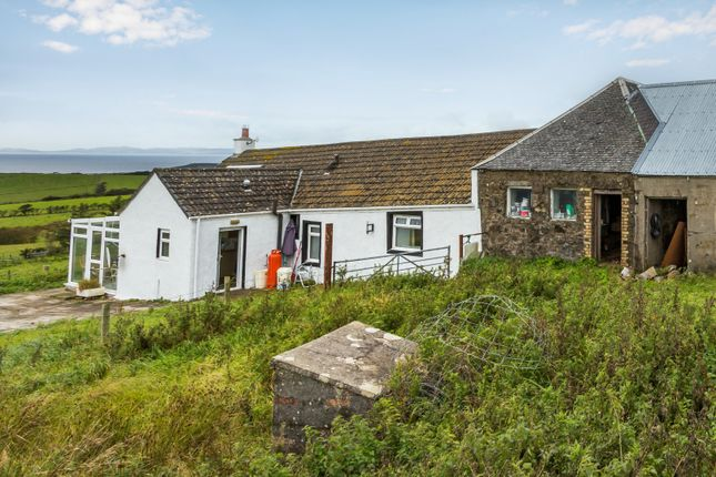 Front View of Shannochie, Isle Of Arran, Ayrshire KA27