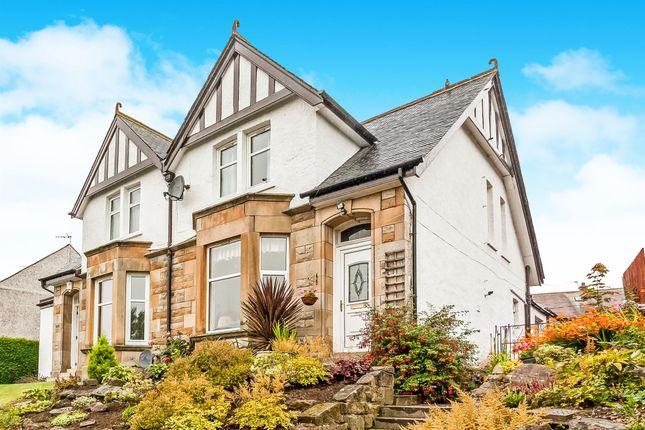 Thumbnail Semi-detached house for sale in Station Road, Bannockburn, Stirling