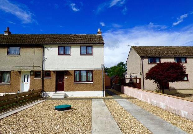 Thumbnail End terrace house for sale in Briery Square, Evertown, Canonbie