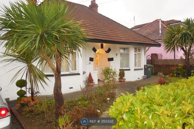 Thumbnail Bungalow to rent in Fidlas Road, Cardiff