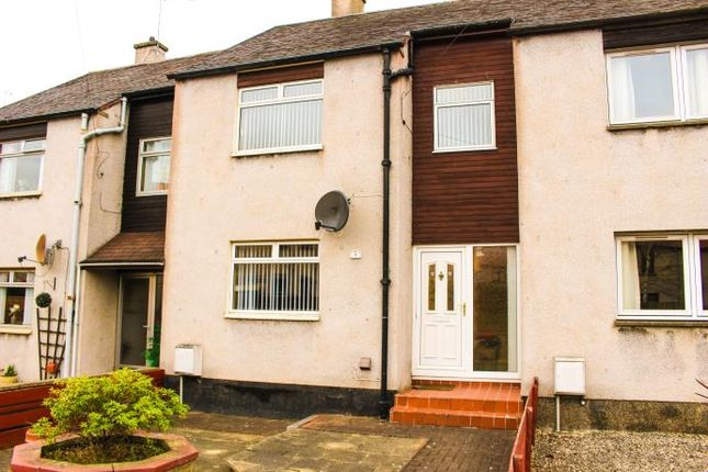 Thumbnail Terraced house to rent in Lansbury Court, Dalkeith