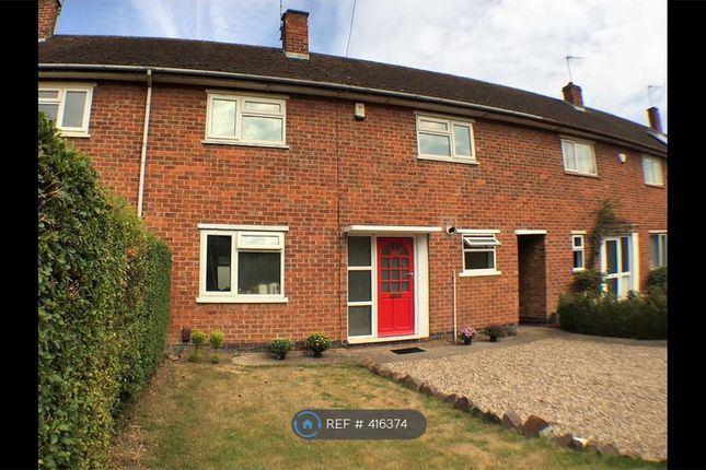 Thumbnail Terraced house to rent in New Ashby Road, Loughborough