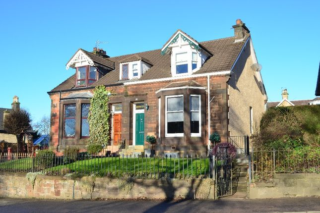 Thumbnail Semi-detached house for sale in Merry Street, Motherwell