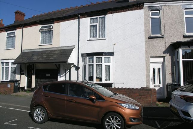 Photo 12 of Station Road, Brierley Hill DY5