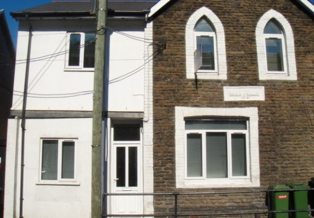 Thumbnail End terrace house to rent in Wood Road, Treforest, Pontypridd