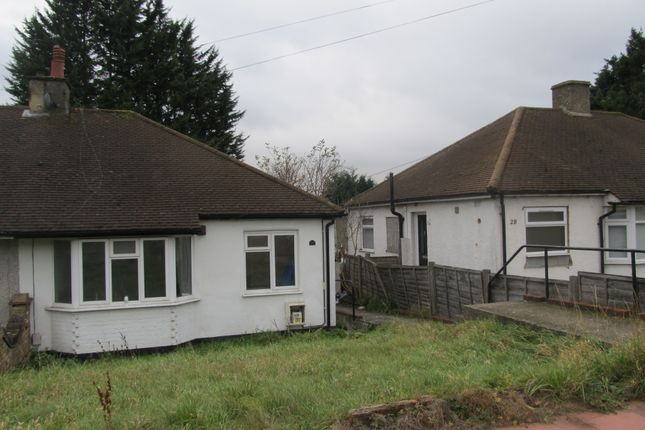 Thumbnail Bungalow to rent in Augustine Road, Orpington