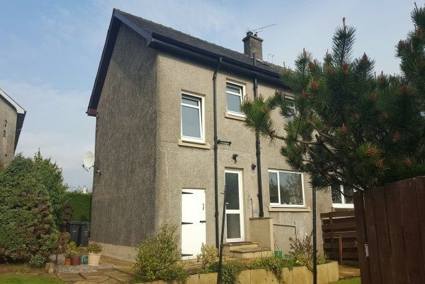 Thumbnail Property to rent in Hillview Place, Brodick, Isle Of Arran
