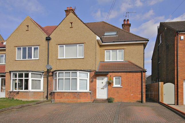 Thumbnail Flat to rent in Chester Road, Northwood