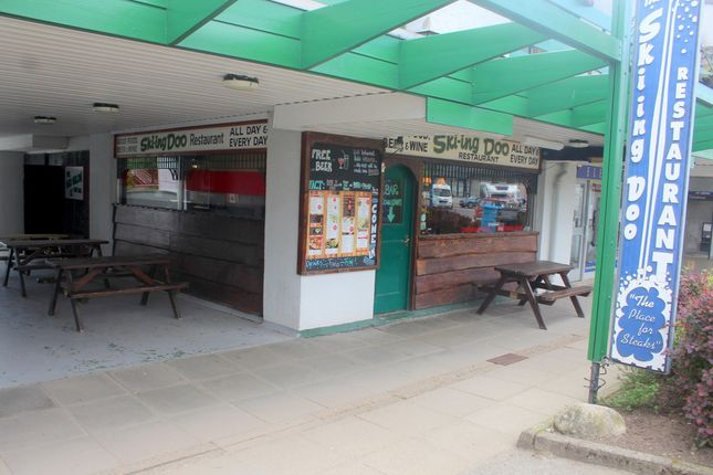 Thumbnail Leisure/hospitality for sale in Grampian Road, Aviemore