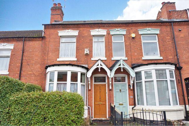 Thumbnail Terraced house for sale in Newman Road, Erdington, Birmingham