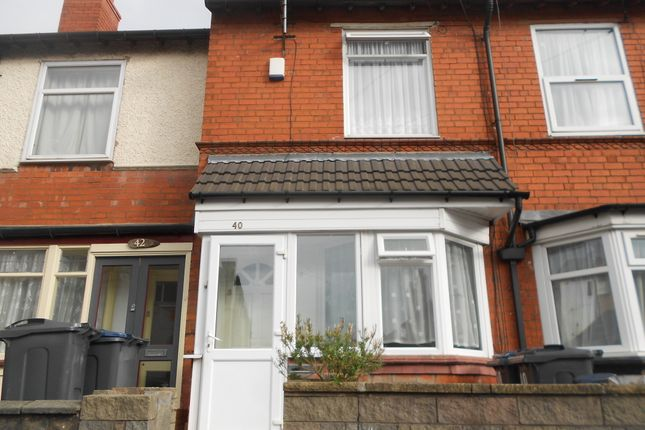 Thumbnail Terraced house for sale in Weston Lane, Birmingham