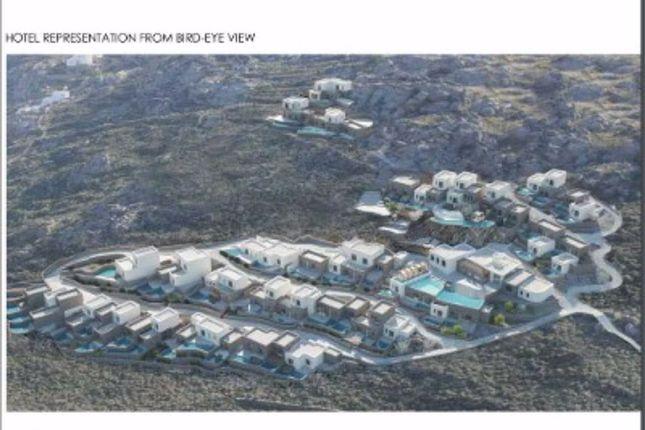 Thumbnail Property for sale in Mykonos, Mykonos, Greece