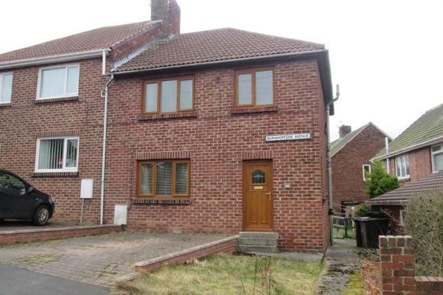 Thumbnail Semi-detached house for sale in Burnhopeside Avenue, Lanchester, Durham
