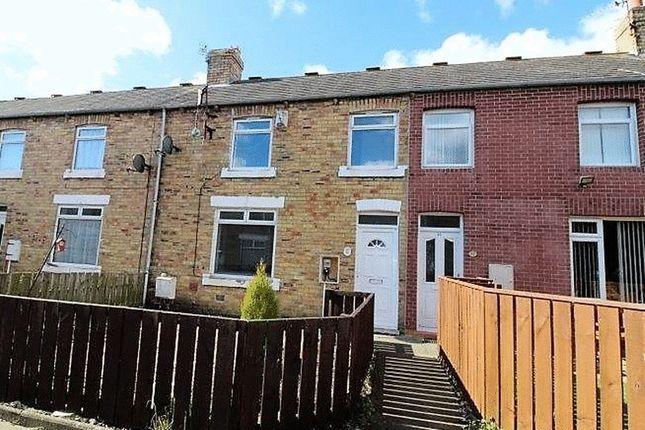 Thumbnail Terraced house for sale in Juliet Street, Ashington