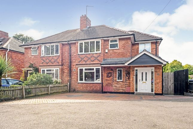 Thumbnail Semi-detached house for sale in Damson Lane, Solihull