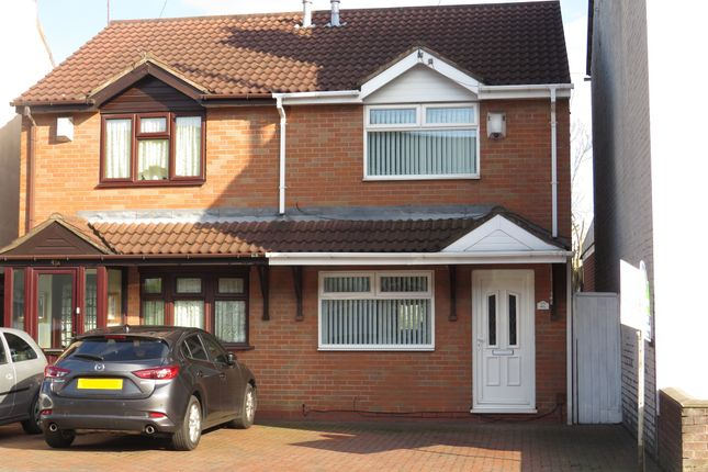 Commonside, Pensnett, Brierley Hill DY5