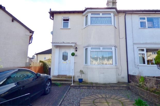 Thumbnail Property to rent in Anchorite Road, Kendal, Cumbria