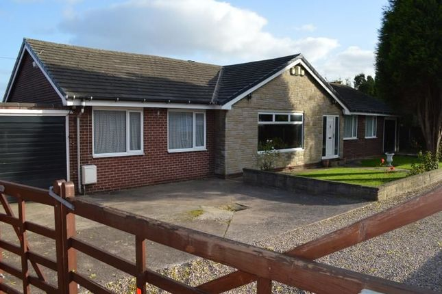 Thumbnail Bungalow for sale in Brookside, Hemsworth, Pontefract