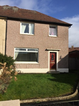 Thumbnail Terraced house to rent in Hadrian Way, Bo'ness, Falkirk
