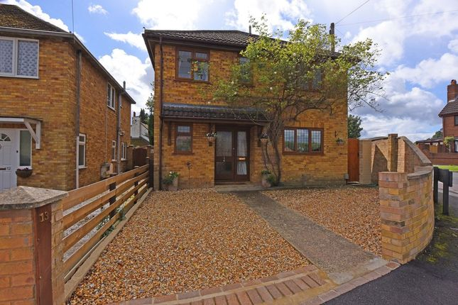 Thumbnail Detached House For Sale In Moorside Close Farnborough