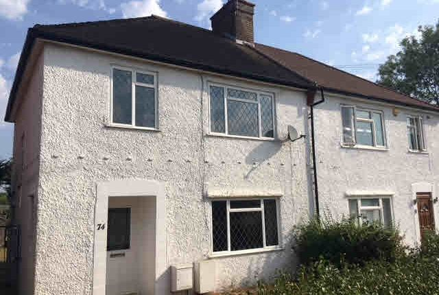 Thumbnail Semi-detached house for sale in Thornloe Gardens, Croydon