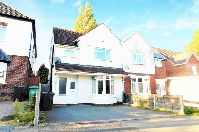 Thumbnail Semi-detached house to rent in William Road, Bearwood, Smethwick