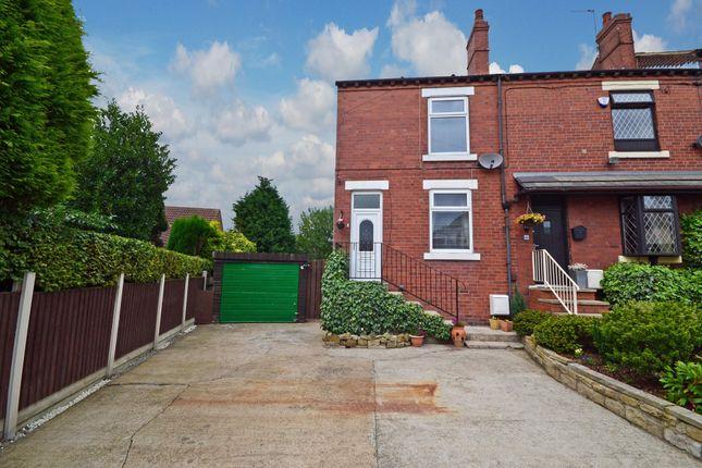 Thumbnail End terrace house to rent in Wrenthorpe Lane, Wrenthorpe, Wakefield