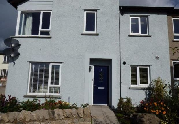 Thumbnail Flat to rent in Low Cragg Close, Kendal, Cumbria