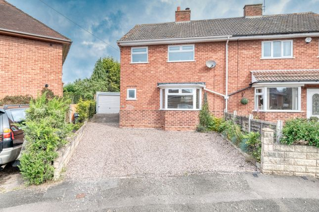 Thumbnail Semi-detached house for sale in Alexander Close, Catshill, Bromsgrove
