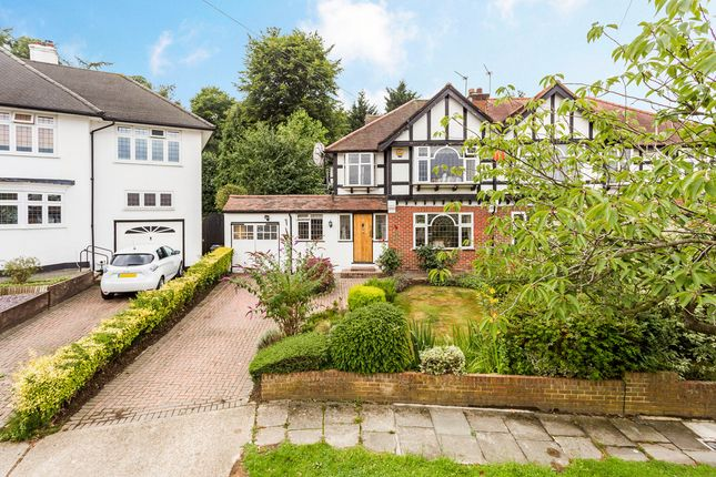 Thumbnail Semi-detached house for sale in Ullswater Crescent, London