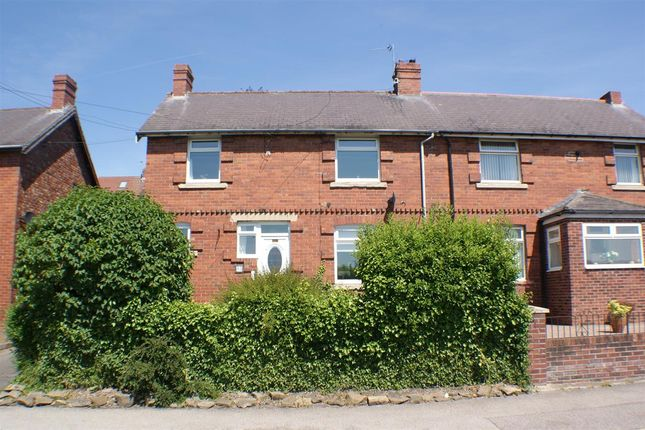 Thumbnail Semi-detached house for sale in Durham Road, Lanchester, Durham
