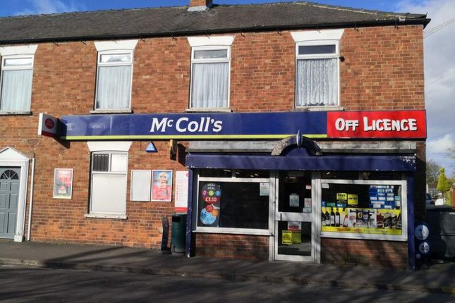 Thumbnail Retail premises to let in Keeling Street, North Somercotes, Louth