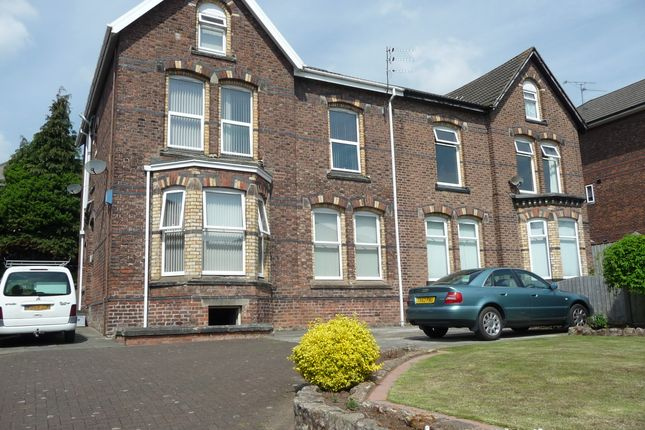Thumbnail Flat to rent in Woodland Road, Bebington Wirral