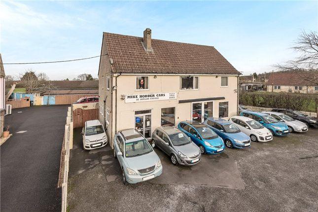Thumbnail Flat for sale in Tintinhull Road, Chilthorne Domer, Yeovil, Somerset