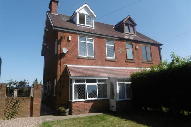 Thumbnail Semi-detached house for sale in Old Trent Road, Beckingham, Doncaster