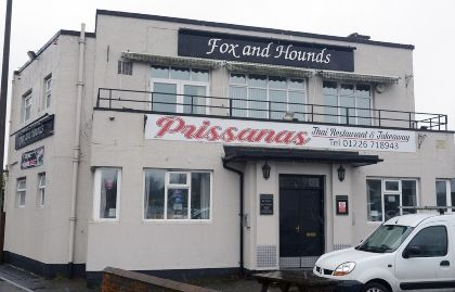 Thumbnail Pub/bar for sale in Pontefract Road, Shafton, Barnsley