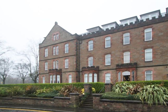 Thumbnail Flat to rent in Caird House Scrimgeour, Flat 15, Dundee
