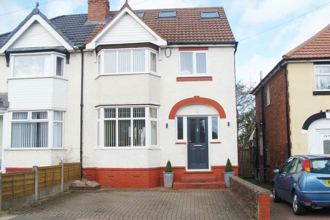 Thumbnail Semi-detached house for sale in Cliff Rock Road, Rubery