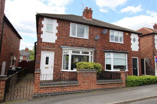 Thumbnail Semi-detached house to rent in Newton Drive, Stapleford, Nottingham