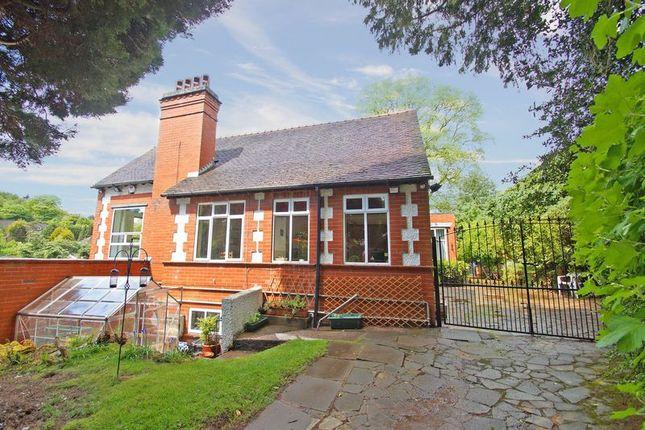 Thumbnail Property for sale in Private Way, Groveley Lane, Cofton Hackett, Birmingham