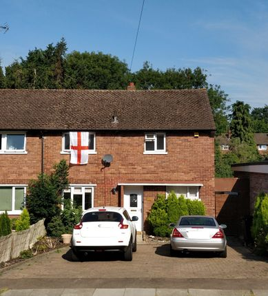 Thumbnail Terraced house to rent in Ladies Grove, St Albans, St. Albans, Hertfordshire