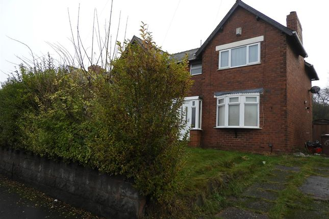 Thumbnail Semi-detached house for sale in Alumwell Road, Alumwell, Walsall